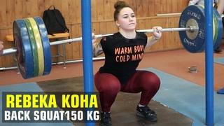 REBEKA KOHA - приседание 150 кг, толчок со стоек 115 кг, интервью.