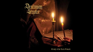 Draconian Scepter - Trinity of the Dark Pentacle (Full Album)