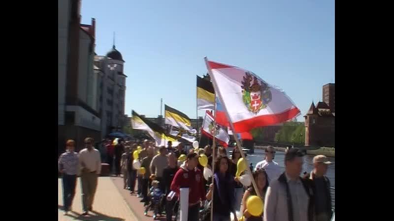 Прусский парад Русский Трудовой Марш