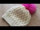 Caciula tricotata cu model Celule