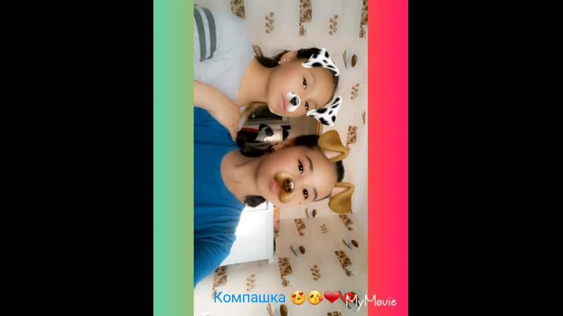 Video_2019_09_01_10_11_21.mp4