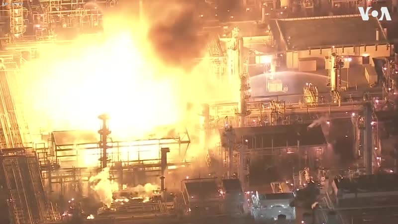 Oil Refinery Goes Up in Flames in Los Angeles