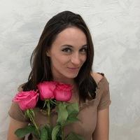 Танечка Сергиенко