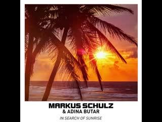 Markus Schulz  Butar In Search Of Sunrise (Original Mix)