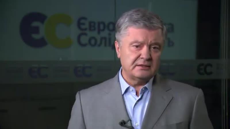 Пятый президент Украины Петр Порошенко обратился к Лукашенко и призвал провести честные перевыборы в Беларуси