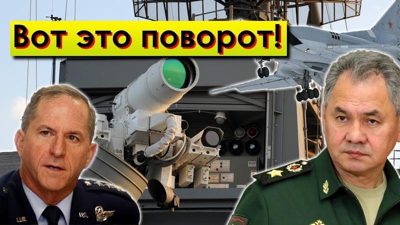 Русские достали из заначки ракетоносец и Пересвет: Что снова задумал Пентагон