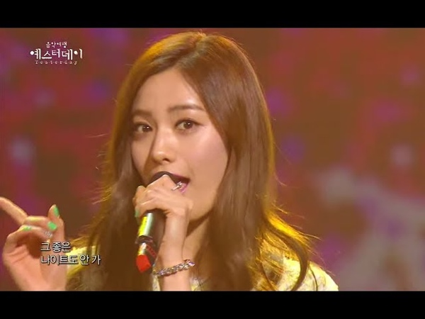 HOT Orange Caramel Heaven and earth Stars and earth 오렌지 캬라멜 하늘땅 별땅 Yesterday 20140523