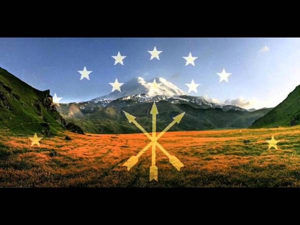 Хэхэс Хамэ Хэку Circassian Folk Music Wered