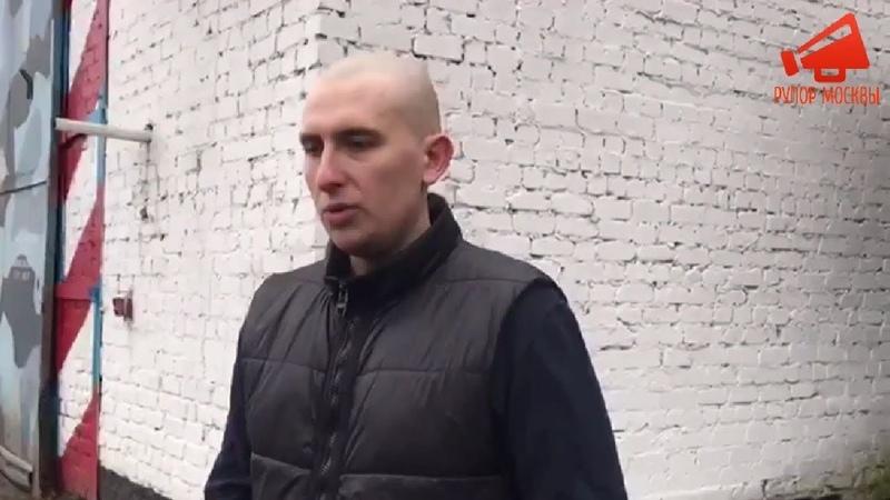 «Надеялись, что все это - абсурд».Осужденный по статье о наркотиках журналист вышел на свободу