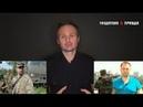 ДЕЛО № 26 05 2014 убийство русских добровольцев
