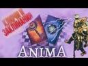 Всё о ключах и заклинаниях Anima ARPG