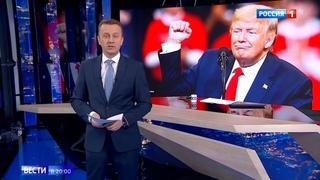 Предвыборная КАТАСТРОФА!! Первое голосование в США закончилось ХАОСОМ и СКАНДАЛОМ! О мерзостях деградирующего Запада