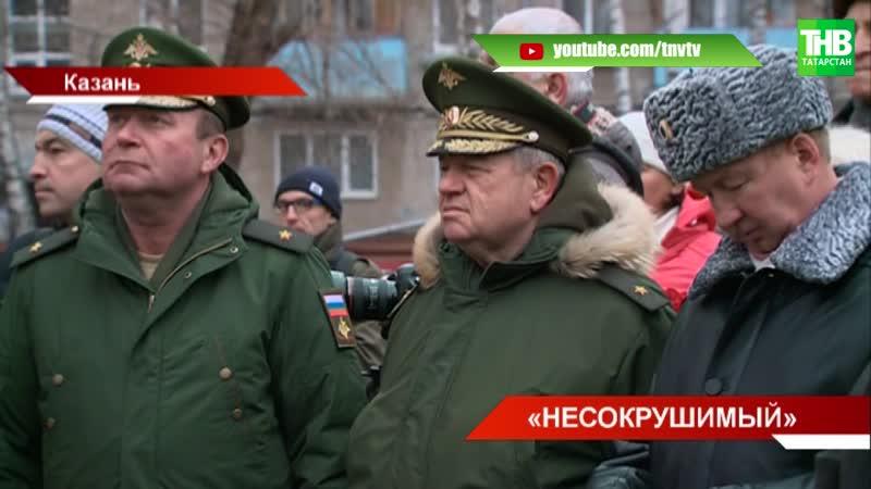В Казани открыли мемориальную доску памяти Героя Советского Союза Семёна Коновалова