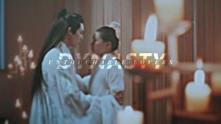 Rong Zhi & Chu Yu   UNTOUCHABLE LOVERS MV   DYNASTY · 凤囚凰 · 宋威龙&关晓彤