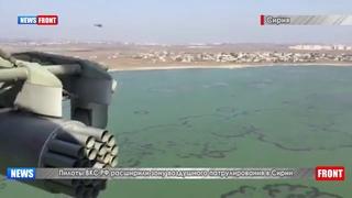 Пилоты ВКС РФ расширили зону воздушного патрулирования в Сирии