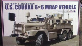 Meng models 1:35 cougar mrap 6x6 in box review