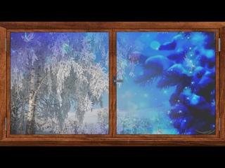 """""""Белая береза под моим окном"""" (Красивая зимняя песня)"""