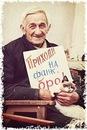 Личный фотоальбом Димы Аристова