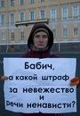 Фотоальбом Виктора Бабичева