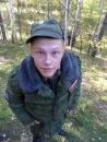 Фотоальбом человека Stas Markoff