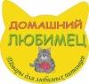 Зоомагазин Домашний любимец Калининград
