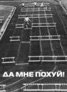 Фотоальбом Александра Макиенко