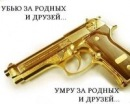 Фотоальбом Андрея Нежданова