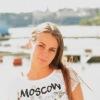 Фотография Анастасии Марининой