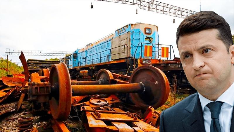 «Укрзализниця» на пути в железнодорожный тупик: западные «варяги» разорили госкомпанию - Киев в шоке