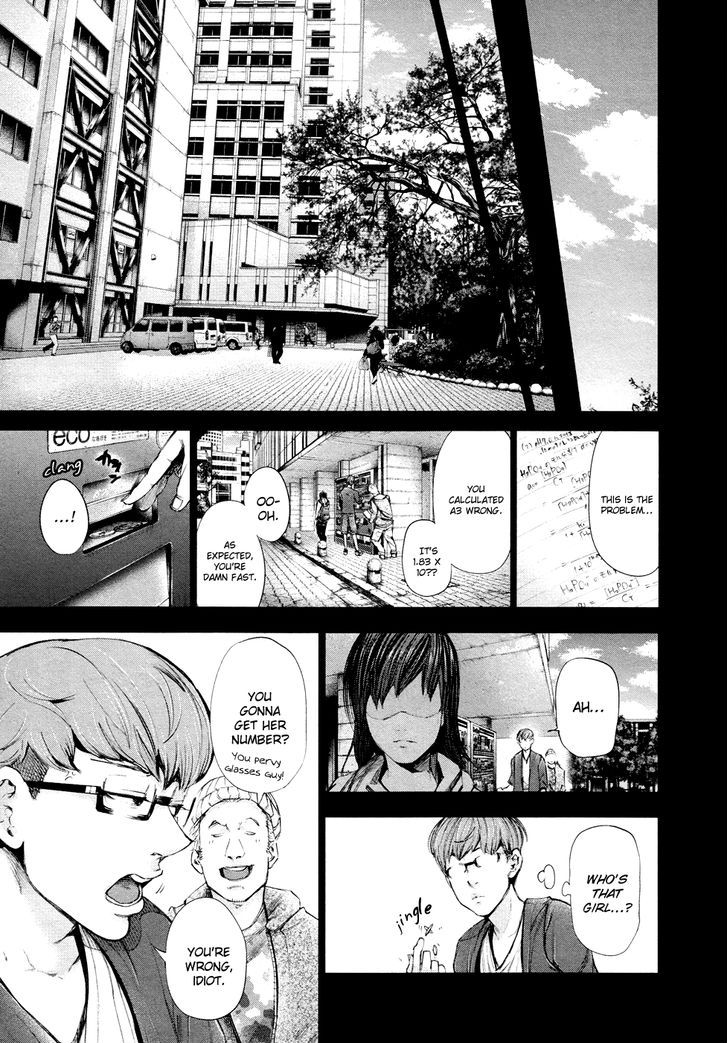 Tokyo Ghoul, Vol.5 Chapter 43 Scar, image #11