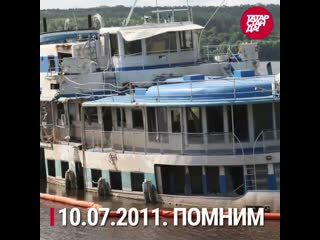 Самые обсуждаемые новости Татарстана за 10 июля 2020