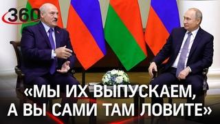 Зачем Лукашенко встречался с Путиным и наводнит ли Белоруссия Европу беженцами?