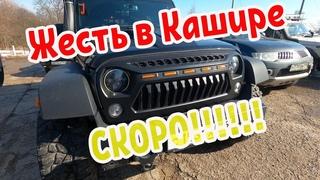 """Тизер к новому видео! OFFROAD ЖЕСТЬ В КАШИРЕ!!! Совместно с каналом """"Не Буксуй"""""""