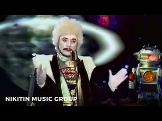 Silicon Dream - Andromeda (Official Video) 1988
