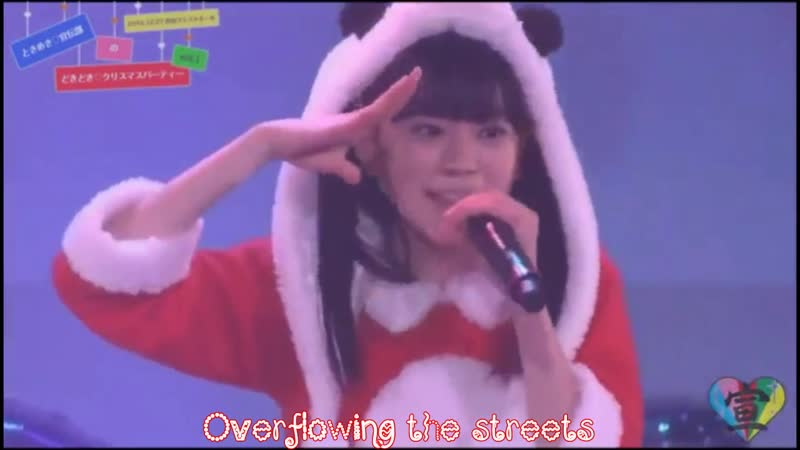 Mainichi ga Christmas English Subbed