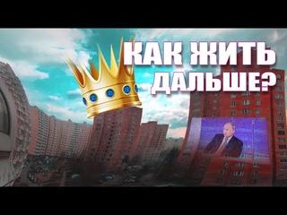 Корона апокалипсис! Нам ВСЕМ хана!! / VLOG S2 e2