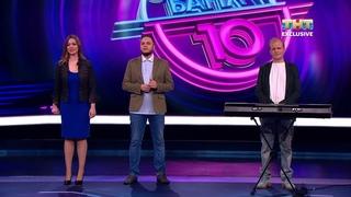 Comedy Баттл - группа Электрослабость (ЭТО НЕ ПОКАЖУТ ПО ТВ)
