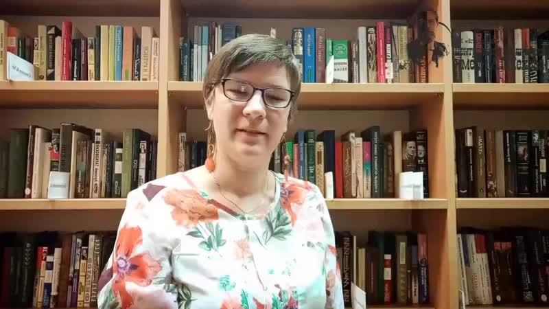 Библиотечный календарь Маргарита Алигер