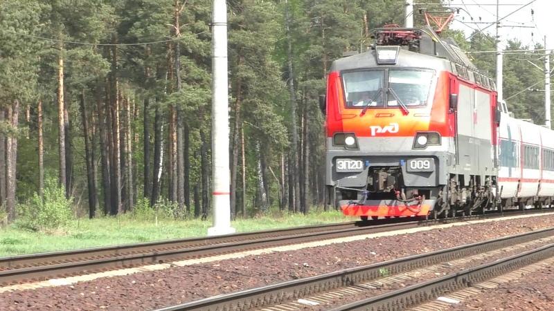 Электровоз ЭП20-009 (ТЧЭ-33) со скоростным поездом № 703Н Стриж, Нижний Новгород - Москва.