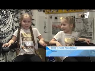 #школанашилюди - Кекс,компотики и рок-н-ролл