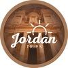 Экскурсии по Иордании из Акабы