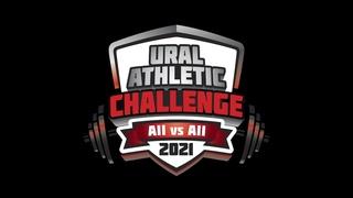 Ural Athletic Challenge 2021 Online. Задание 4. Три круга ада.