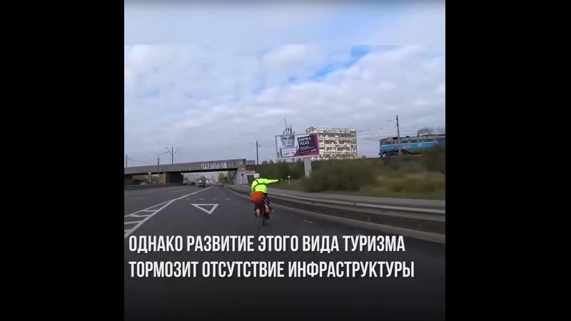 Велодорожка из Питера в Москву