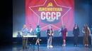 Финал концерта памяти Валеры Долженко группа ШАН-ХайТеатр Людмилы Рюминой,г. Москва