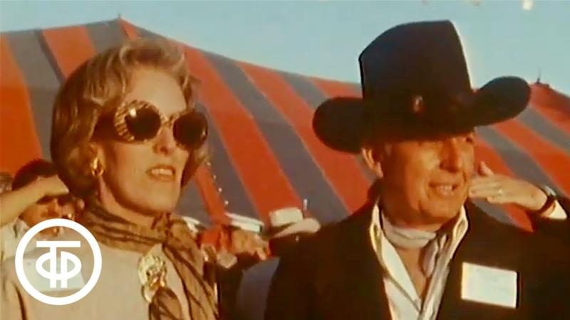 Америка 70 х Загадки Далласа 1978