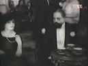 Анна Каренина Anna Karenina 1918 Русские субтитры
