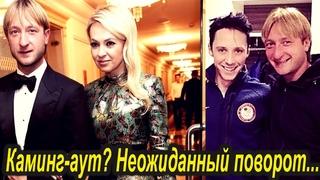 Плющенко заподозрили в изменах Рудковской с мужчиной