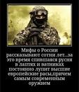 Вячеслав Ряужин фотография #3