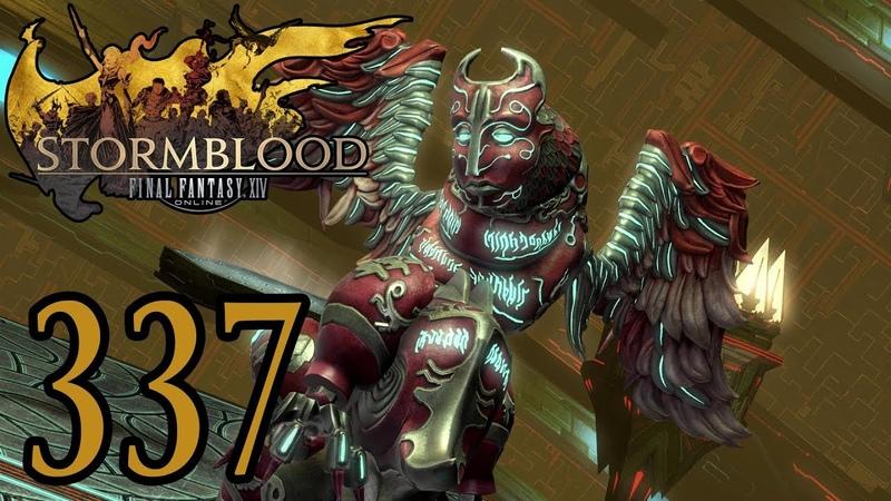 Final Fantasy 14 SB Deutsch 337 Dungeon Die Fraktal Kontinuum St 60
