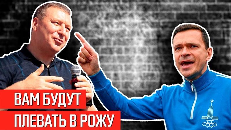 Яшин жестко ответил вору из Единой России